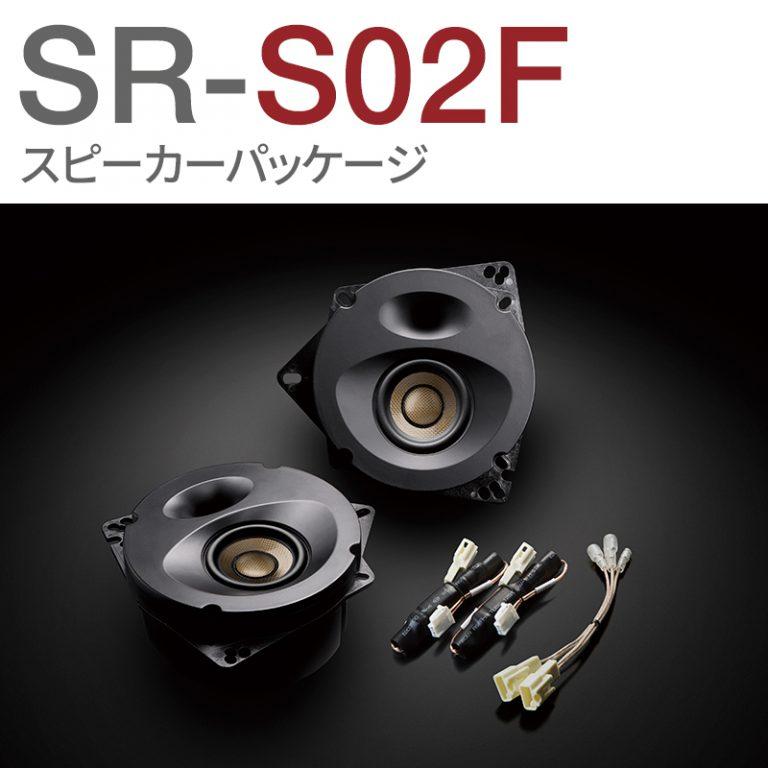 SR-S02F