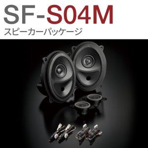 SF-S04M-IMPREZA