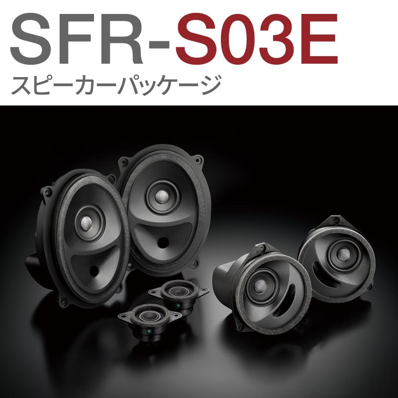 SFR-S03E-FORESTER