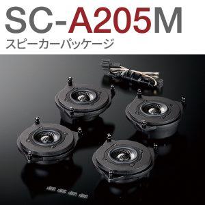 SC-A205M